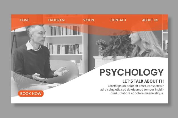 Modèle de page de destination du bureau de psychologie