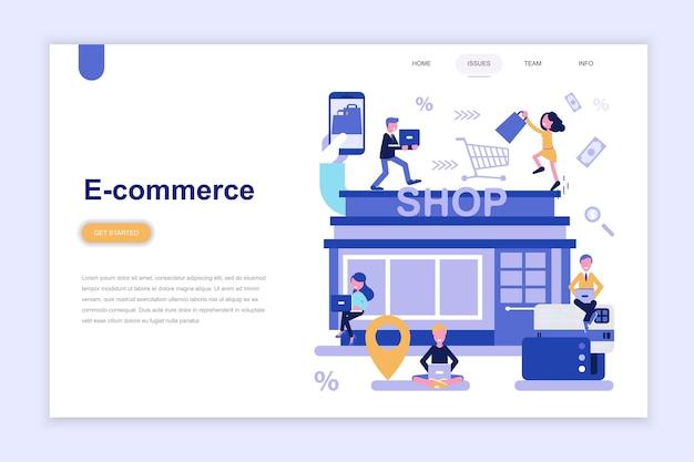 Modèle de page de destination du commerce électronique