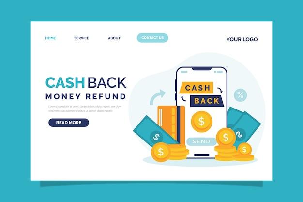 Modèle de page de destination du concept de cashback