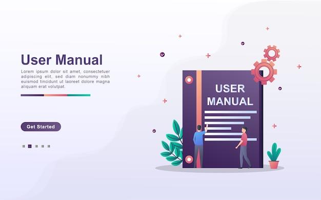Modèle de page de destination du manuel de l'utilisateur