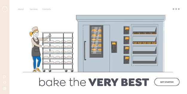 Modèle de page de destination du processus de travail de l'usine de boulangerie