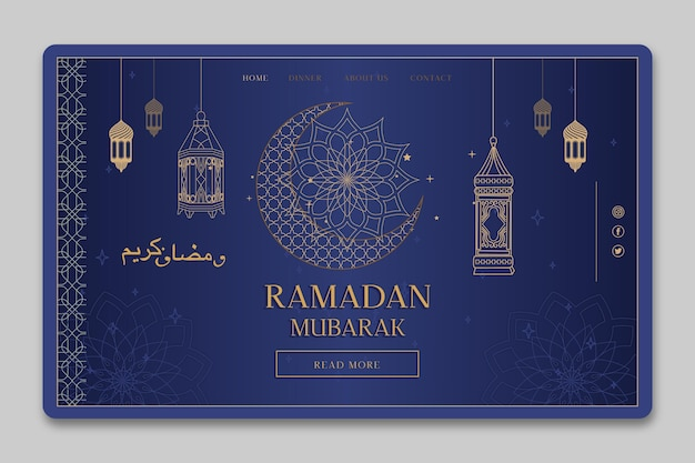 Modèle de page de destination du ramadan