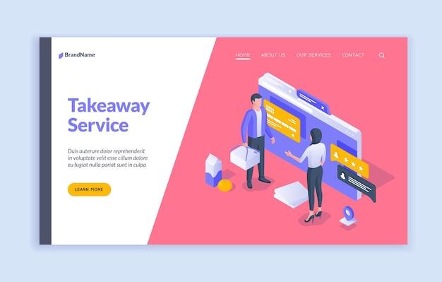 Modèle de page de destination du service à emporter