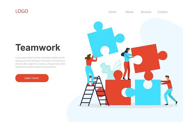 Modèle de page de destination du travail d'équipe
