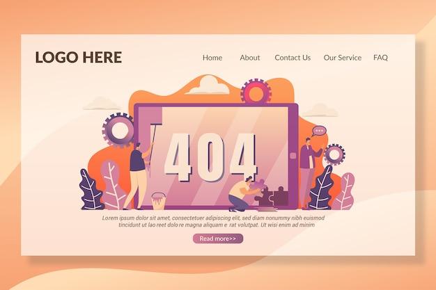Modèle de page de destination d'erreur 404
