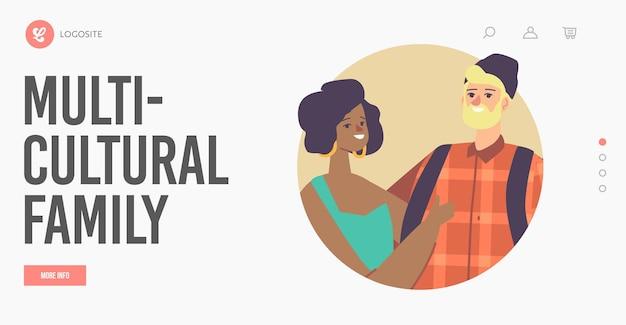 Modèle de page de destination familiale multiculturelle et multiraciale. personnages mari caucasien, femme afro-américaine étreignant. mariage interracial mixte, relation amoureuse. illustration vectorielle de gens de dessin animé