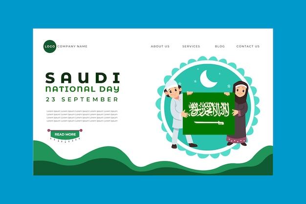 Modèle de page de destination de la fête nationale saoudienne de dessin animé