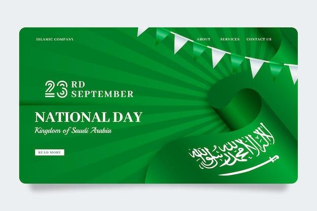 Modèle de page de destination de la fête nationale saoudienne réaliste