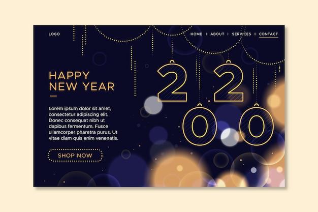 Modèle de page de destination floue pour la nouvelle année