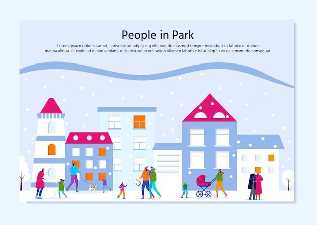 Modèle de page de destination avec des gens marchant dans le parc de la ville d'hiver, des parents marchant avec des enfants et s'amusant en plein air. vecteur pour la conception de sites web, flyer, affiche, bannière, fond de vacances