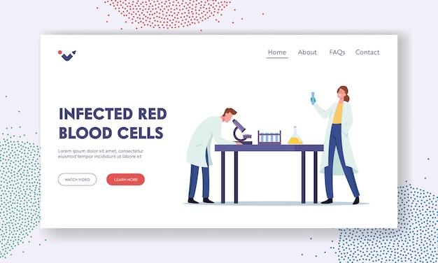 Modèle de page de destination des globules rouges infectés. des scientifiques recherchent en laboratoire, un homme regarde au microscope, une femme technicienne tenant un flacon. chimie, microbiologie science. illustration vectorielle de dessin animé