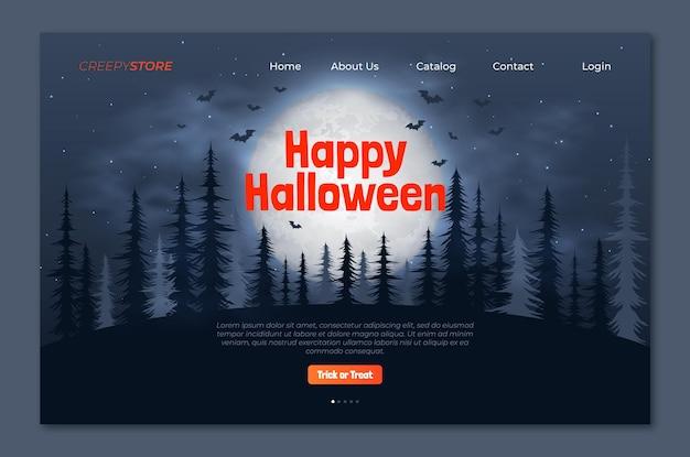 Modèle de page de destination halloween réaliste