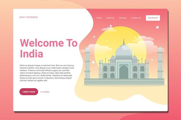 Modèle de page de destination en inde