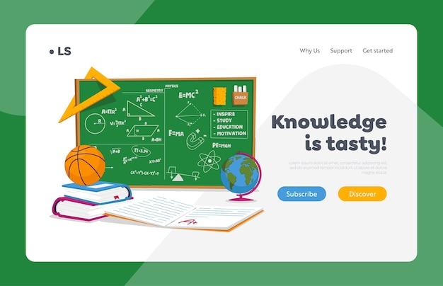 Modèle de page de destination de la leçon d'éducation et d'école