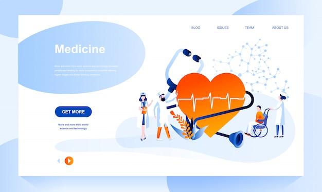 Modèle de page de destination de médecine avec en-tête