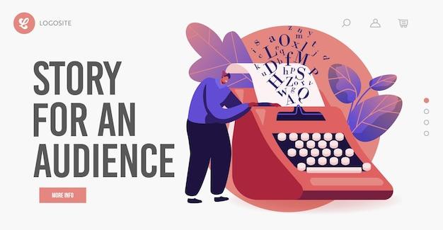 Modèle de page de destination narration hobby. un petit écrivain de personnage masculin ou un auteur professionnel se tient devant une énorme machine à écrire, un homme crée une composition de livres, écrit de la poésie ou un roman. illustration vectorielle de dessin animé