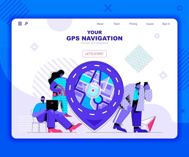 Modèle de page de destination de navigation gps