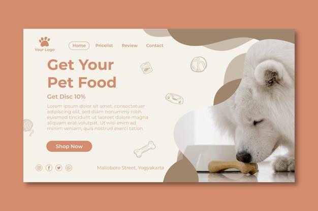 Modèle de page de destination de nourriture animale