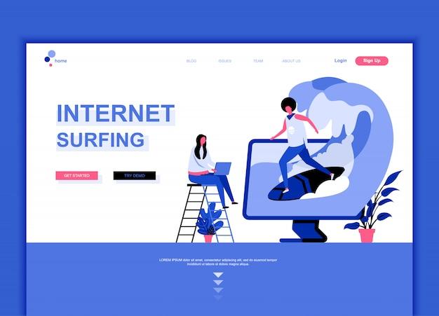 Modèle de page de destination plate d'internet surfing