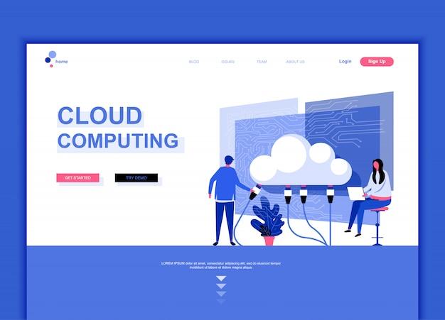 Modèle de page de destination plate de la technologie cloud
