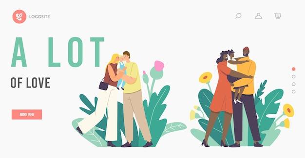 Modèle de page de destination pour l'amour familial et la tendresse. les parents aimants embrassent bébé. mère et père caractères ethniques caucasiens et africains étreignant et embrassant l'enfant. illustration vectorielle de gens de dessin animé