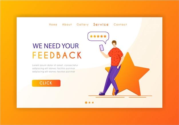 Modèle de page de destination pour le concept de rétroaction des clients, petit homme et étoile de notation géante, bannière web