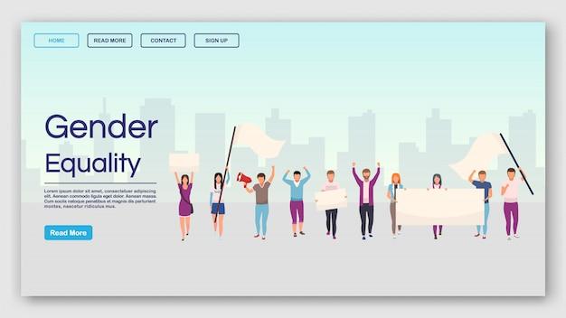 Modèle de page de destination pour l'égalité des sexes.