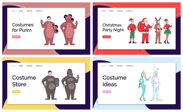 Modèle de page de destination pour les idées de costumes de vacances