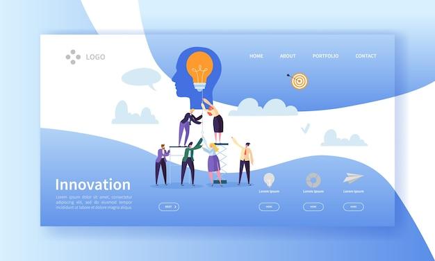 Modèle de page de destination pour l'innovation commerciale