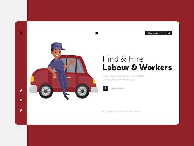 Modèle de page de destination pour la main-d'œuvre et les travailleurs