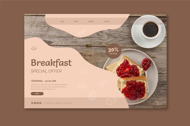Modèle de page de destination pour le petit-déjeuner