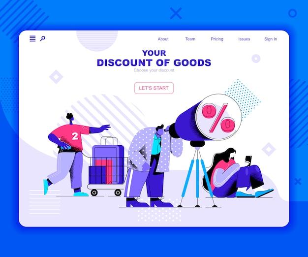 Modèle de page de destination pour les remises sur les marchandises