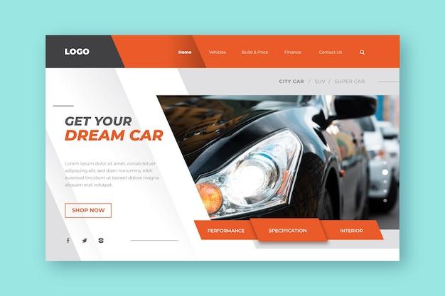 Modèle de page de destination pour les voitures de shopping