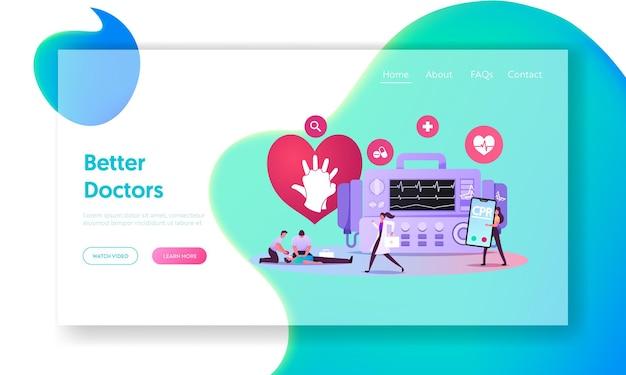 Modèle De Page De Destination De La Procédure D'urgence Cpr De Réanimation Cardio-pulmonaire. Vecteur Premium