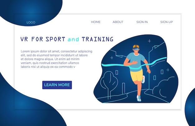 Modèle de page de destination de réalité virtuelle pour le sport et l'entraînementun homme qui court traverse la ligne d'arrivée