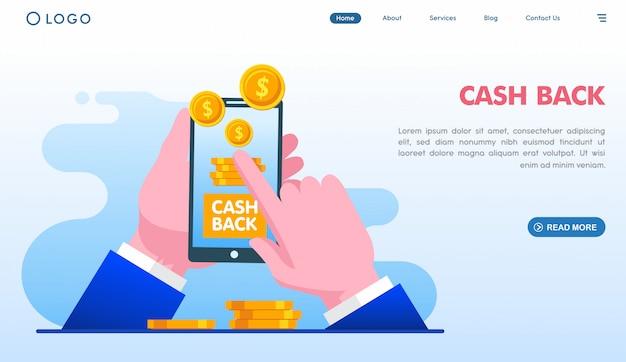 Modèle de page de destination avec remise en argent