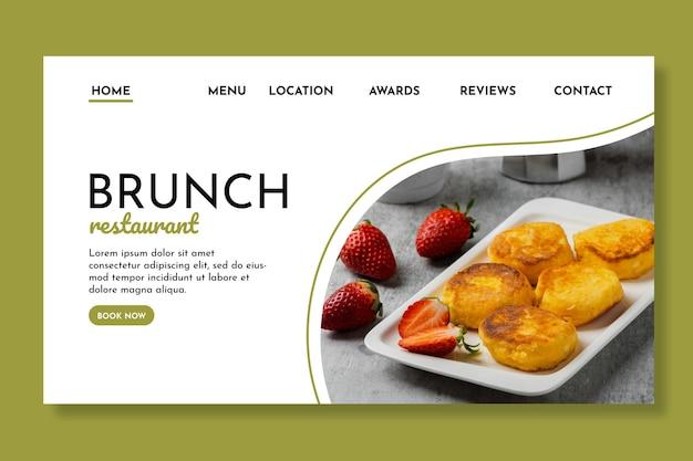 Modèle de page de destination de restaurant brunch