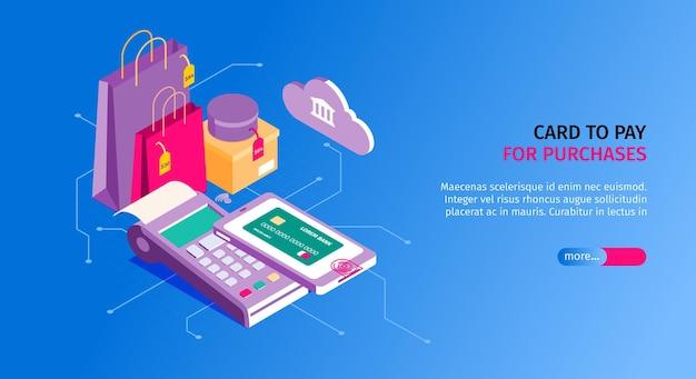 Modèle de page de destination des services bancaires en ligne