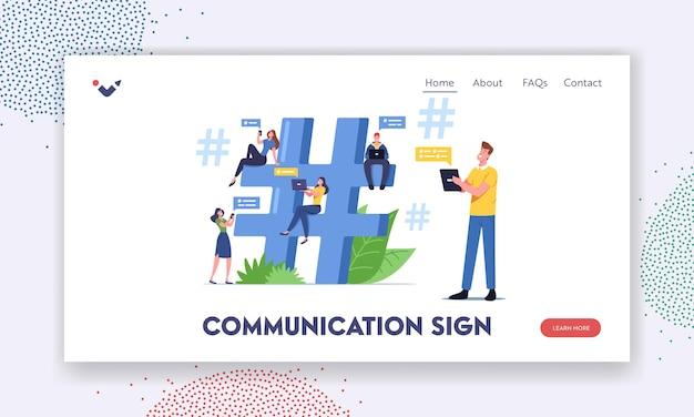 Modèle de page de destination de signe de communication. petits caractères avec des sms d'appareils numériques, envoi de messages en ligne sur les réseaux sociaux assis sur un énorme symbole de hashtag. illustration vectorielle de gens de dessin animé