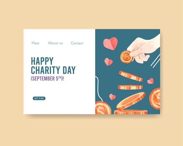 Modèle de page de destination de site web avec la conception de concept de la journée internationale de la charité pour la communauté en ligne et le vecteur aquarelle internet.