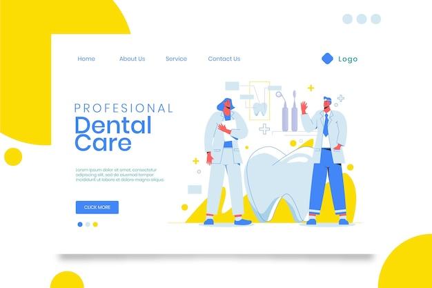 Modèle de page de destination des soins dentaires