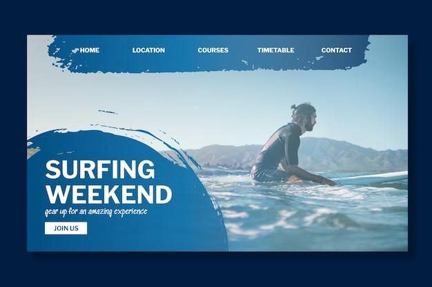 Modèle de page de destination de surf