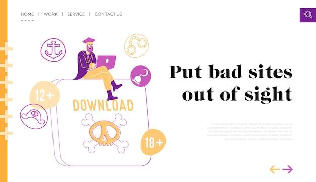 Modèle de page de destination de téléchargement de contenu internet pirates