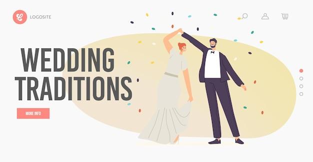 Modèle de page de destination des traditions de mariage. heureux couple de jeunes mariés effectuer la danse pendant la célébration. just married bride and groom personnages danse, cérémonie de mariage. illustration vectorielle de gens de dessin animé