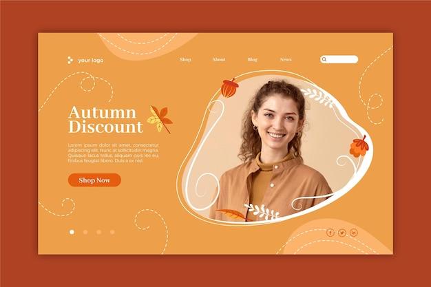 Modèle de page de destination de vente d'automne avec photo