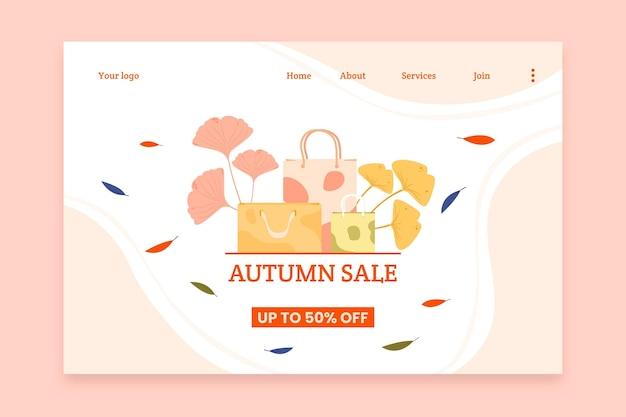 Modèle de page de destination de vente d'automne