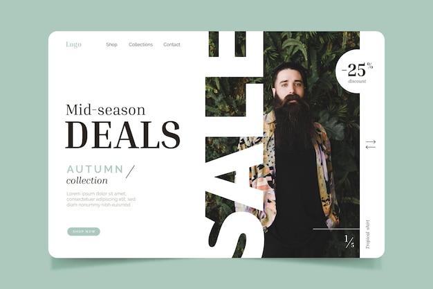 Modèle de page de destination de vente de mode avec photo