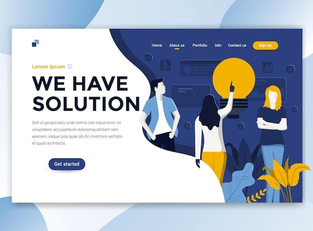 Modèle de page de destination de we have solution