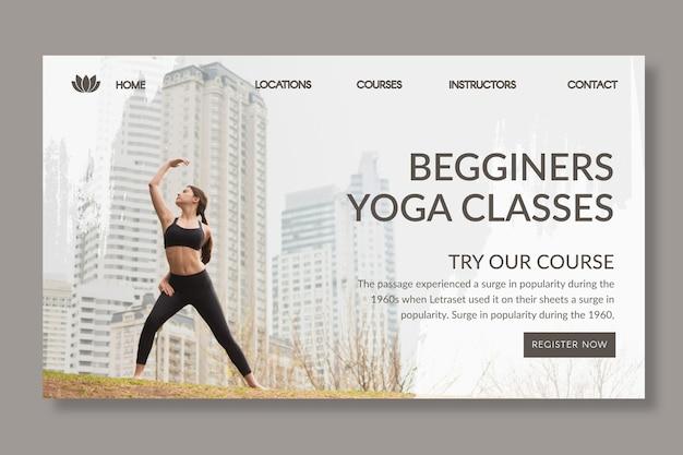 Modèle de page de destination de yoga avec photo