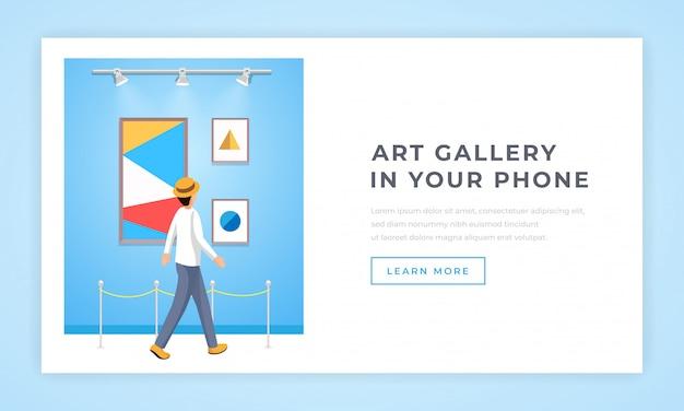 Modèle de page de renvoi pour galerie d'art contemporain